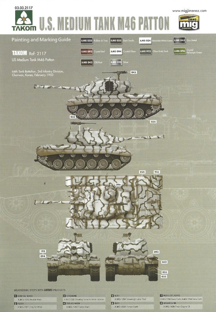 Markierung9 M46 Patton Takom 1:35 (#2117 )
