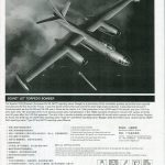 "Review_Bobcat_IL-28T_35-150x150 Iljuschin IL-28T ""Beagle""  -   Bobcat 1/48"