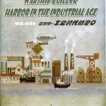 "Review_Hafen_Toon_Meng_15-150x150 Harbor in the industrial age (Hafendiorama) - Meng ""Warship Builder""-Reihe"
