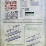 "Review_Hafen_Toon_Meng_17-150x150 Harbor in the industrial age (Hafendiorama) - Meng ""Warship Builder""-Reihe"