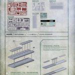 "Review_Hafen_Toon_Meng_17-150x150 Harbor in the industrial age (Hafendiorama) - Meng ""Warship Builder""-Reihe"