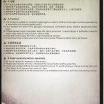 Review_Meng_He-177_13-150x150 He-177 – Meng Kids-Reihe