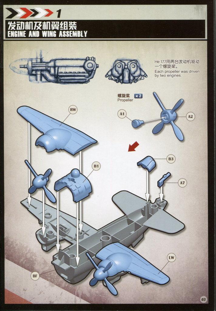 Review_Meng_He-177_15 He-177 – Meng Kids-Reihe