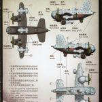 Review_Meng_He-177_19-150x150 He-177 – Meng Kids-Reihe
