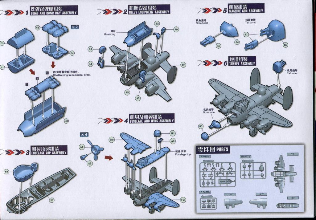 Review_Meng_Lancaster_11 Lancaster Bomber - Meng Kids-Reihe