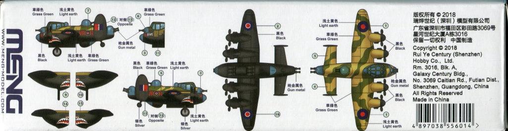 Review_Meng_Lancaster_12 Lancaster Bomber - Meng Kids-Reihe