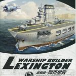 "Review_Meng_PET-Flaschen_07-150x150 USS Lexington - Meng ""Warship Builder""-Reihe"