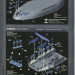 "Review_Meng_PET-Flaschen_09-150x150 USS Lexington - Meng ""Warship Builder""-Reihe"