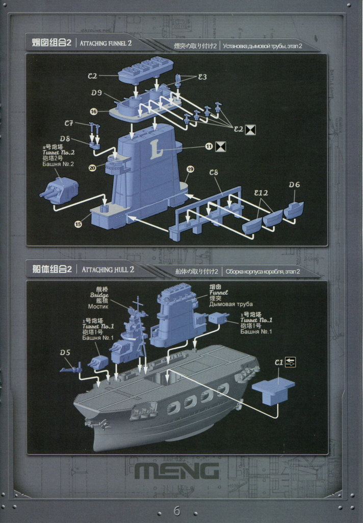 "Review_Meng_PET-Flaschen_13 USS Lexington - Meng ""Warship Builder""-Reihe"