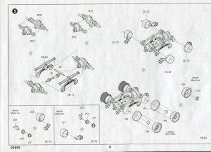 Review_Trumpeter_M983A2_073-300x217 Review_Trumpeter_M983A2_073