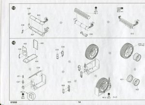 Review_Trumpeter_M983A2_081-300x217 Review_Trumpeter_M983A2_081
