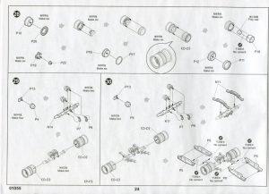 Review_Trumpeter_M983A2_091-300x217 Review_Trumpeter_M983A2_091