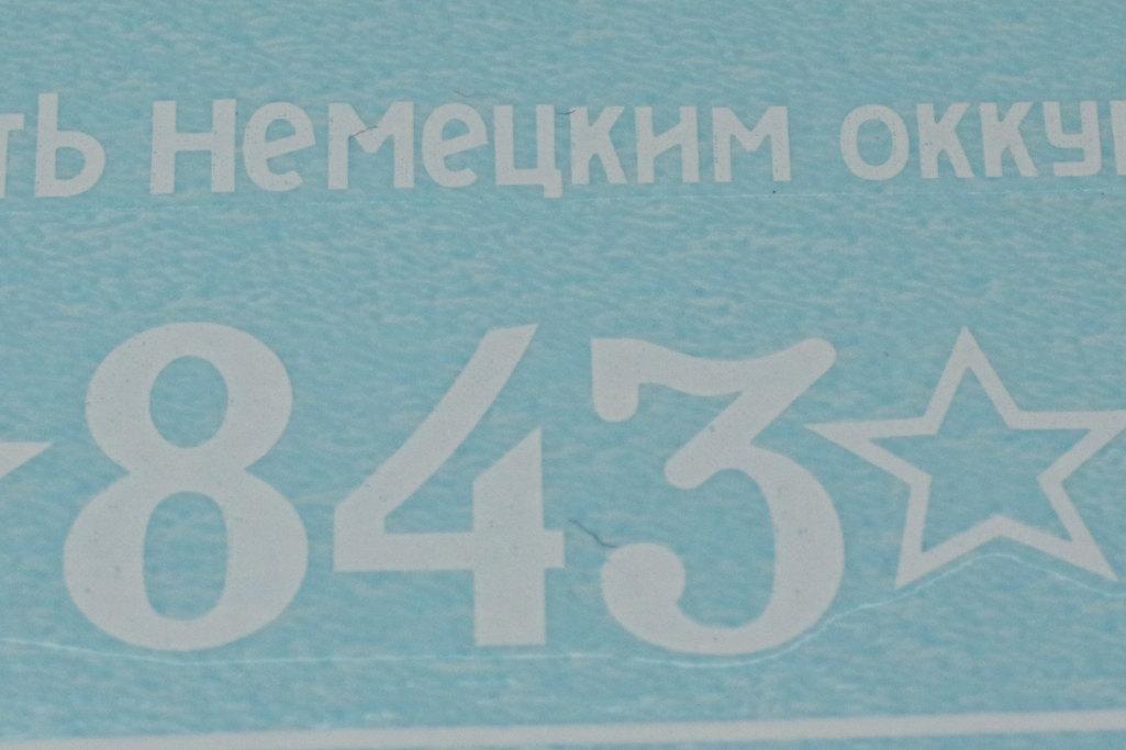 Review_Zvezda_SU-85_24 SU-85 - Zvezda 1/35