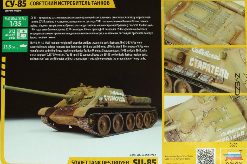 Review_Zvezda_SU-85_26 SU-85 - Zvezda 1/35