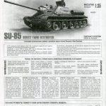 Review_Zvezda_SU-85_28-150x150 SU-85 - Zvezda 1/35