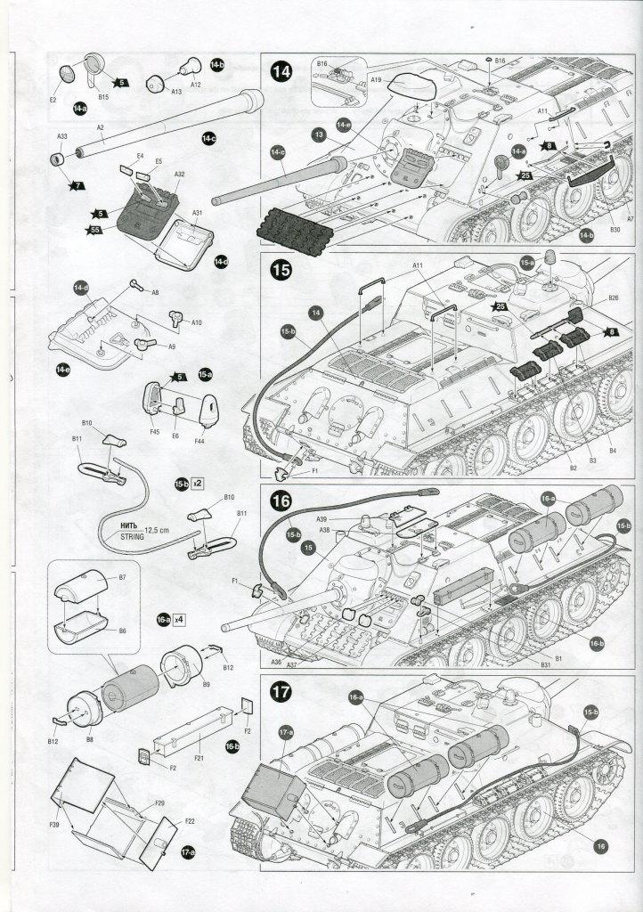 Review_Zvezda_SU-85_33 SU-85 - Zvezda 1/35