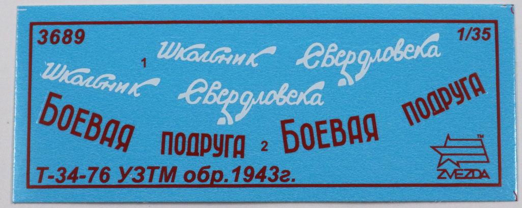 Review_Zvezda_T-24_76_19 T-34/76  -  Zvezda 1/35