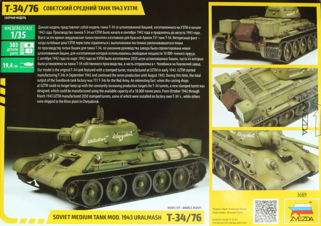 Review_Zvezda_T-24_76_23 T-34/76  -  Zvezda 1/35