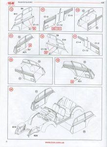 Review_ICM_Kadett_K38_Cabrio_30-219x300 Review_ICM_Kadett_K38_Cabrio_30