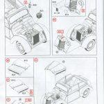 Review_ICM_Kadett_K38_Cabrio_35-150x150 Opel Kadett K38 Cabriolimousine - ICM 1/35