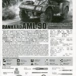 Review_Tiger_Model_AML-90_52-150x150 Panhard AML-90 - Tiger Model 1/35