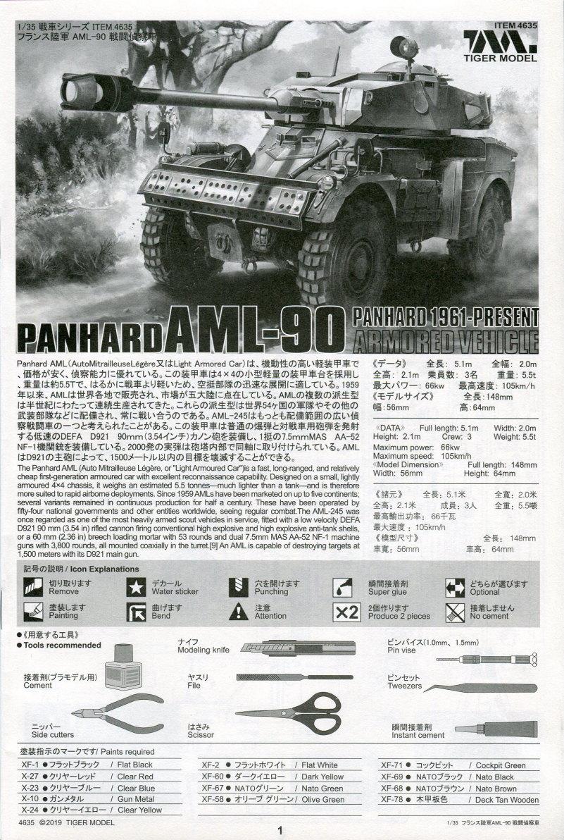 Review_Tiger_Model_AML-90_52 Panhard AML-90 - Tiger Model 1/35