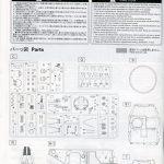 Review_Tiger_Model_AML-90_53-150x150 Panhard AML-90 - Tiger Model 1/35