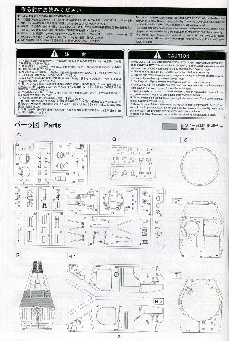 Review_Tiger_Model_AML-90_53 Panhard AML-90 - Tiger Model 1/35