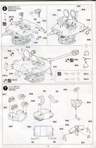 Review_Tiger_Model_AML-90_58-196x300 Review_Tiger_Model_AML-90_58