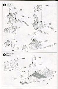 Review_Tiger_Model_AML-90_59-196x300 Review_Tiger_Model_AML-90_59