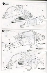 Review_Tiger_Model_AML-90_61-196x300 Review_Tiger_Model_AML-90_61