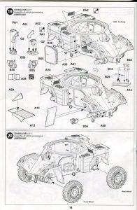 Review_Tiger_Model_AML-90_65-196x300 Review_Tiger_Model_AML-90_65