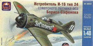 Polikarpov I-16 Typ 24 in 1:48 von ARK Models # 48033