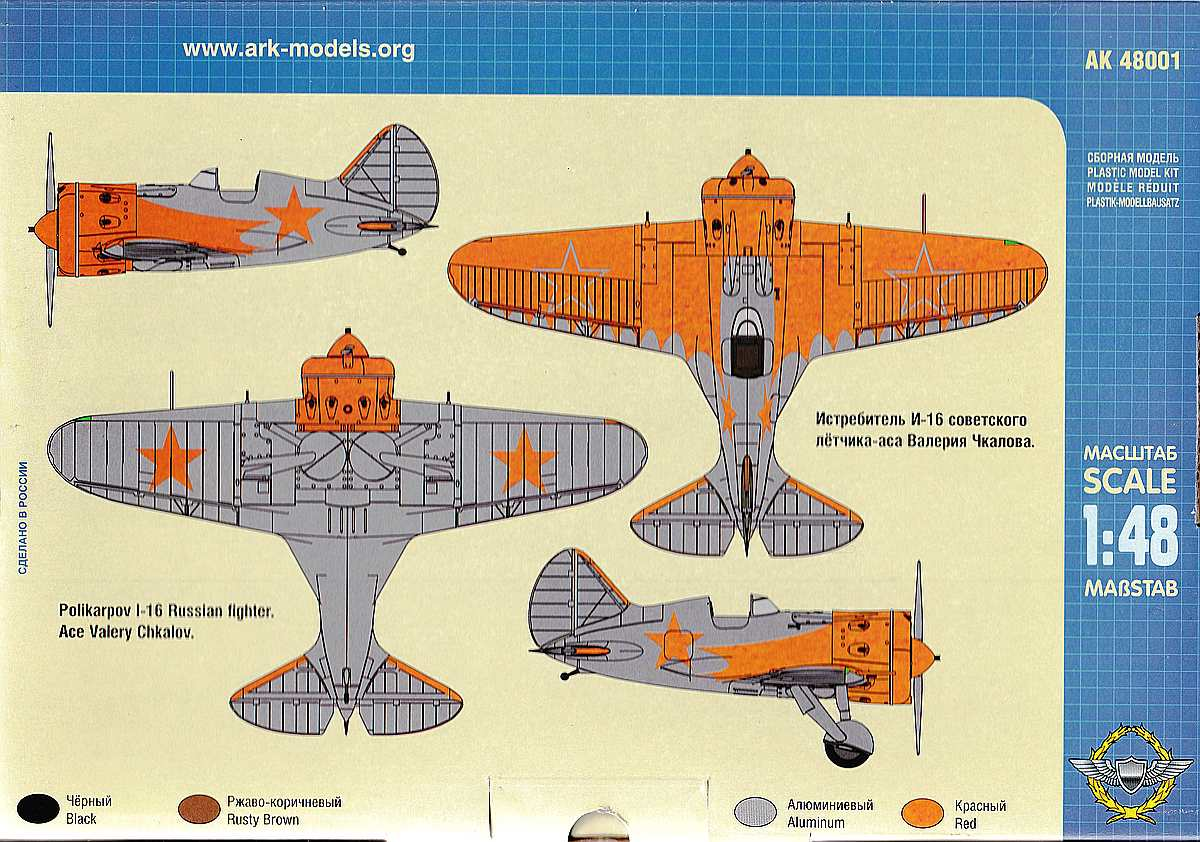 ARK-Models-48001-Polikarpov-I-16-Typ-10-Valery-Chkalow-1 Polikarpov I-16 Typ 10 Valery Chkalov in 1:48 von ARK Models 48001