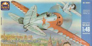 Polikarpov I-16 Typ 10 Valery Chkalov in 1:48 von ARK Models 48001