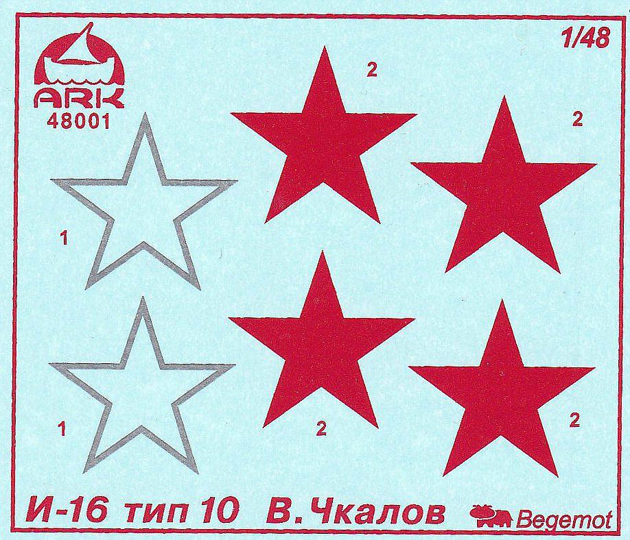 ARK-Models-48001-Polikarpov-I-16-Typ-10-Valery-Chkalow-5 Polikarpov I-16 Typ 10 Valery Chkalov in 1:48 von ARK Models 48001