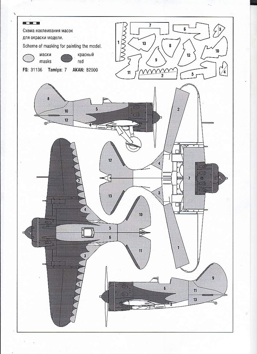 ARK-Models-48001-Polikarpov-I-16-Typ-10-Valery-Chkalow-9 Polikarpov I-16 Typ 10 Valery Chkalov in 1:48 von ARK Models 48001