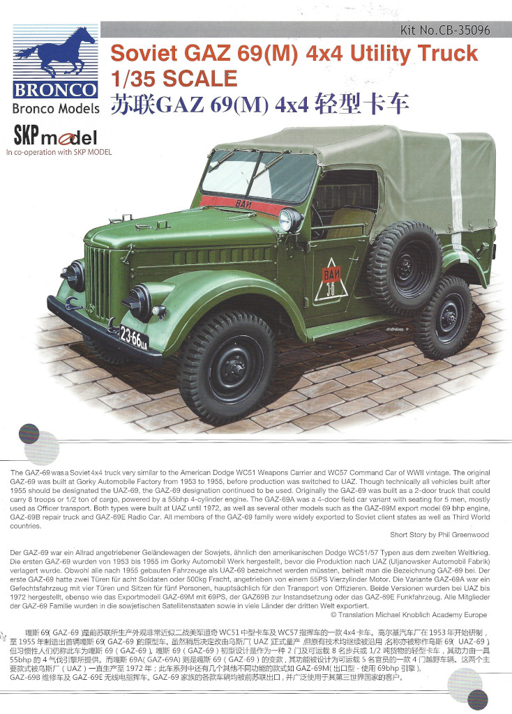 Anleitung01-2 Soviet GAZ 69(M) 4x4 Utility Truck 1:35 Bronco (CB35096)