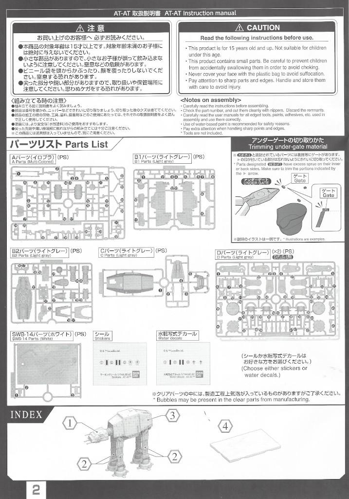 Anleitung02-1 AT-AT 1:144 Bandai/Revell (0214476 )