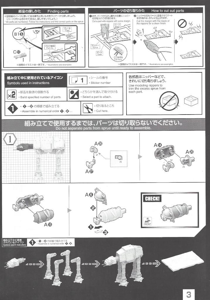 Anleitung03-1 AT-AT 1:144 Bandai/Revell (0214476 )