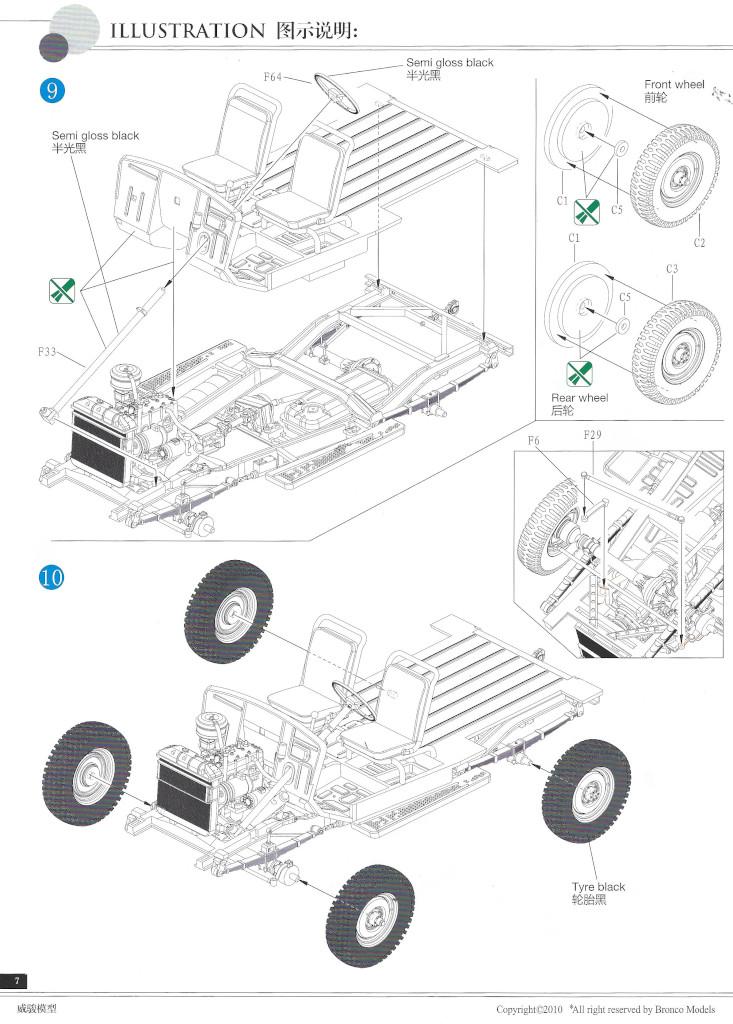 Anleitung07-2 Soviet GAZ 69(M) 4x4 Utility Truck 1:35 Bronco (CB35096)