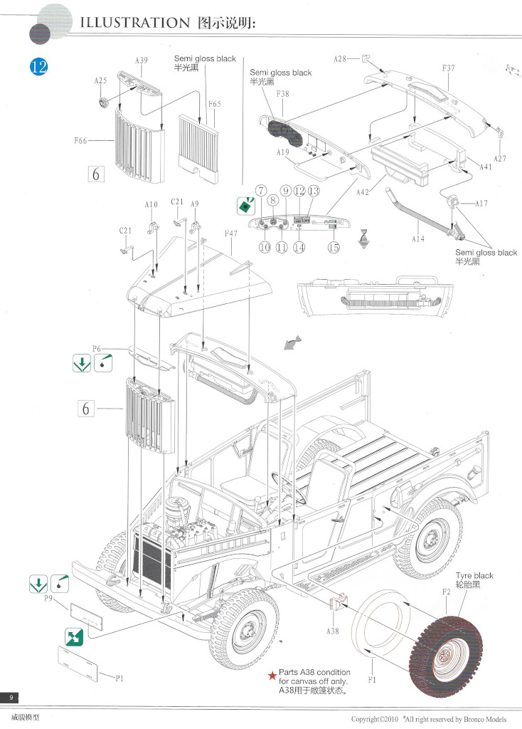 Anleitung09-2 Soviet GAZ 69(M) 4x4 Utility Truck 1:35 Bronco (CB35096)