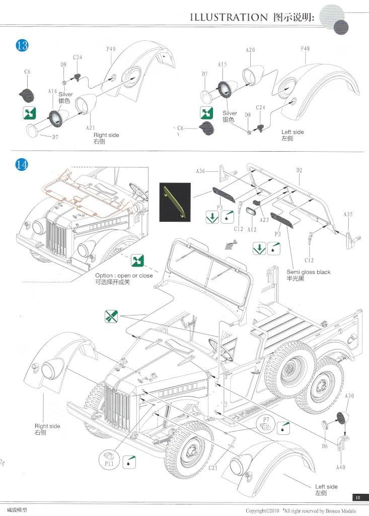 Anleitung10-2 Soviet GAZ 69(M) 4x4 Utility Truck 1:35 Bronco (CB35096)