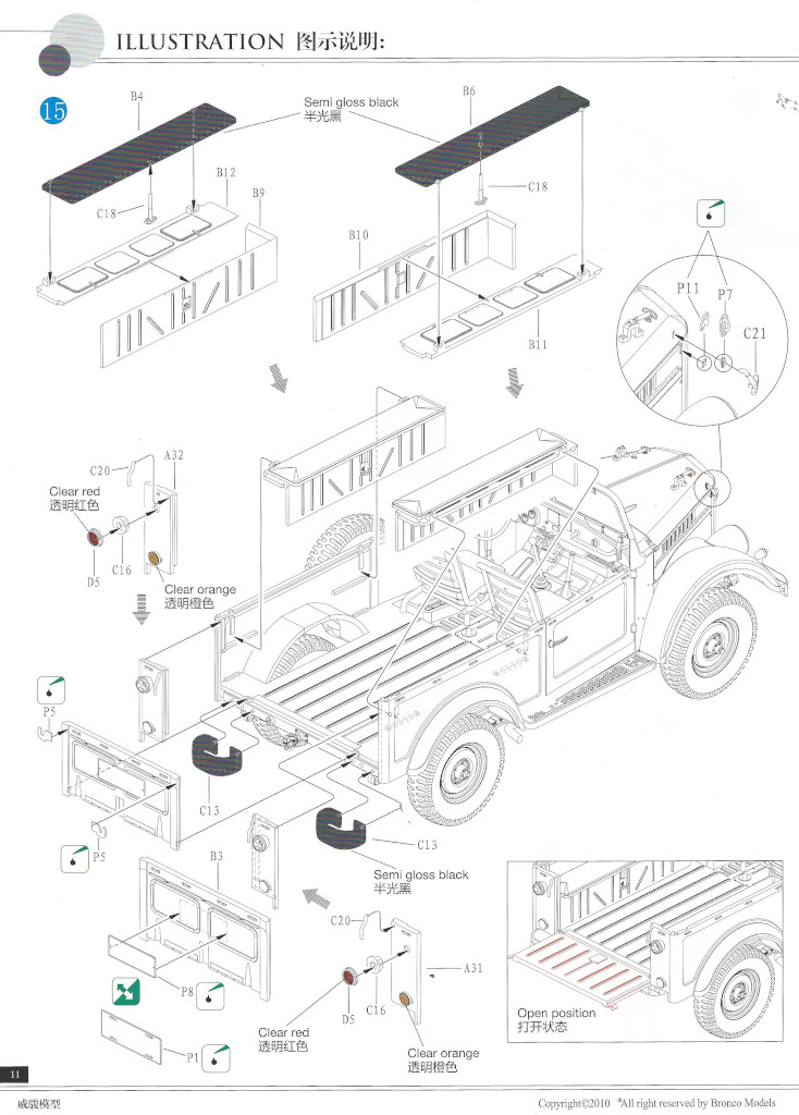 Anleitung11-2 Soviet GAZ 69(M) 4x4 Utility Truck 1:35 Bronco (CB35096)