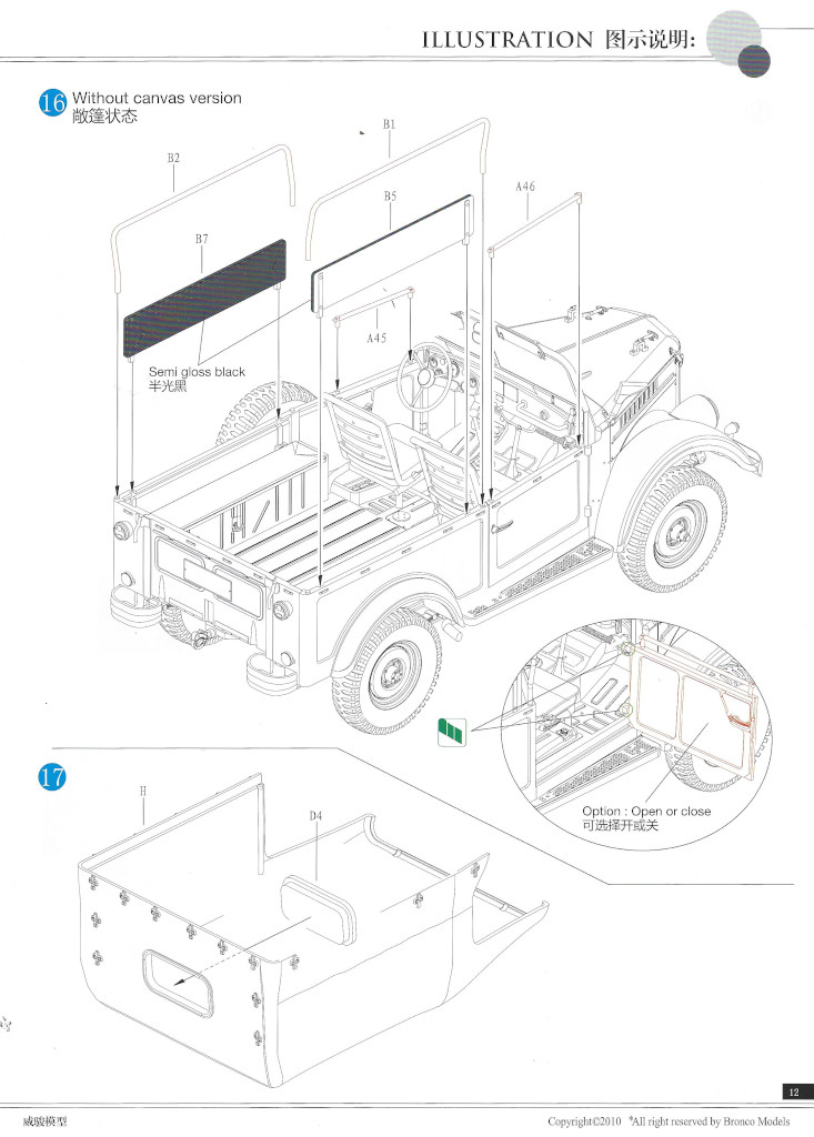 Anleitung12-2 Soviet GAZ 69(M) 4x4 Utility Truck 1:35 Bronco (CB35096)