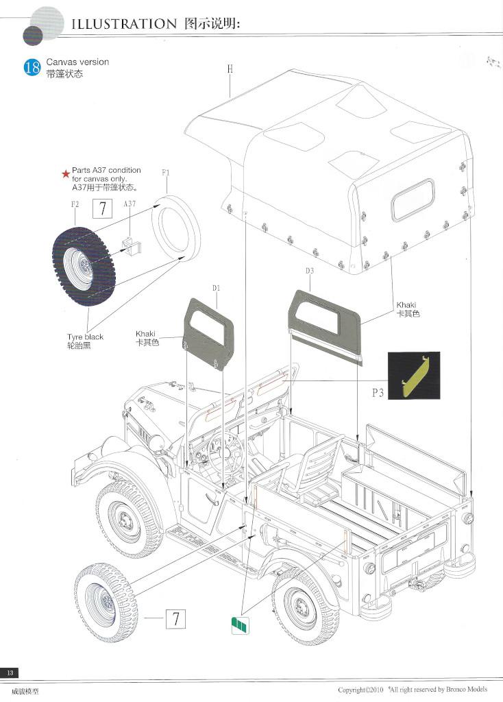 Anleitung13-1 Soviet GAZ 69(M) 4x4 Utility Truck 1:35 Bronco (CB35096)