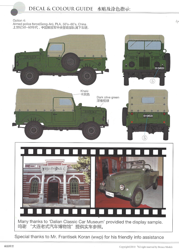 Anleitung14-1 Soviet GAZ 69(M) 4x4 Utility Truck 1:35 Bronco (CB35096)
