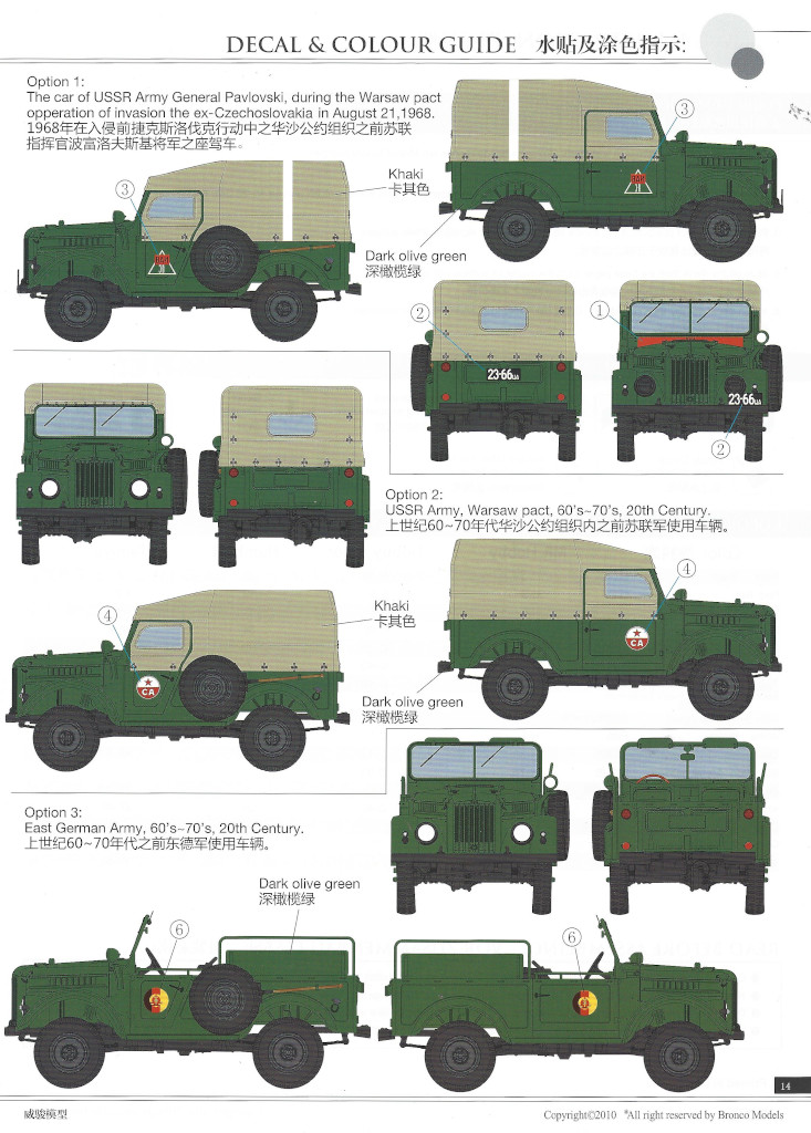 Anleitung15-1 Soviet GAZ 69(M) 4x4 Utility Truck 1:35 Bronco (CB35096)