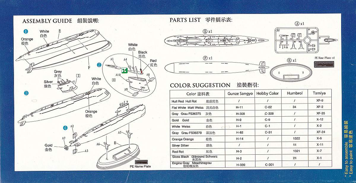 """BRONCO-NB-5012-Chineses-039G-Sung-Class-Attack-Submarine-2 Chinese 039G """"Sung""""class Attack Submarine in 1:350 von Bronco # NB 5012"""