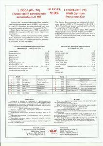 2019-09-04_Bauplan-ICM-L-1500-A-Kfz_-70-001-212x300 2019-09-04_Bauplan ICM L 1500 A Kfz_ 70-001